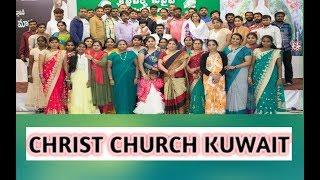 Ee Jeevitham Viluvainadi Telugu Gospel Song