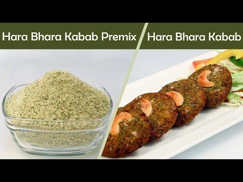 Hara Bhara Kabab Premix Recipe Restaurant Style Indian Starter Snacks 5 मिनटमे हरा भरा कबाब