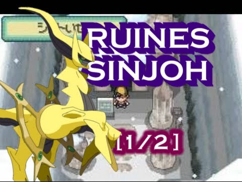 Arceus et les ruines Sinjoh [1/2] - Arceus event in pokemon heartgold (french) [1/2]