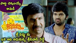Jayammu Nischayammu Raa Movie Scenes - Sree Vishnu Met With Accident Hilarious Comedy