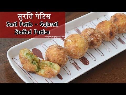 Surti Pettis Recipe - सुरति पेटिस रेसिपी - Priya R - Magic of Indian Rasoi