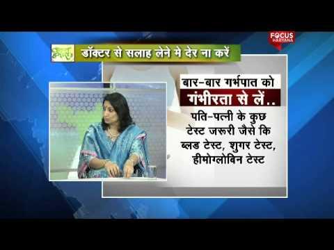 Waqt Hamara Hai:Pregnancy After Miscarriage 1
