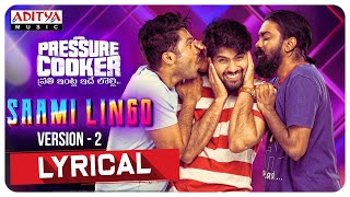 Saami Lingo Lyrical Version 2  || Pressure Cooker Movie || Sai Ronak || Rahul Sipligunj