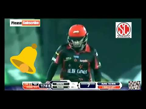 M.Amir Great performance in Bpl || great player || 2017 BPL