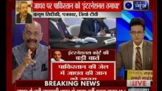 Slap on Pakistan after ICJ verdict on Kulbhushan Jadhav