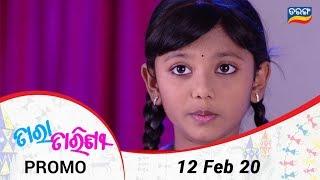 Tara Tarini | 12 Feb 20 | Promo | Odia Serial – TarangTV