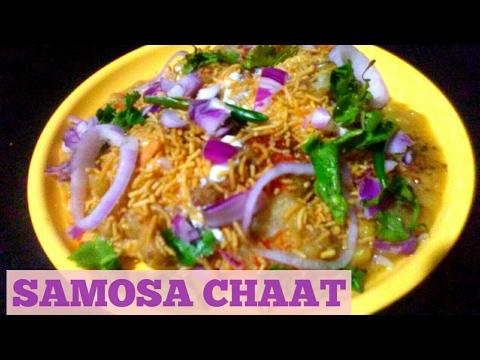 Samosa Chaat recipe in Hindi