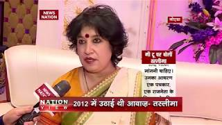NN Exclusive: Taslima Nasreen reveals her #MeToo moment