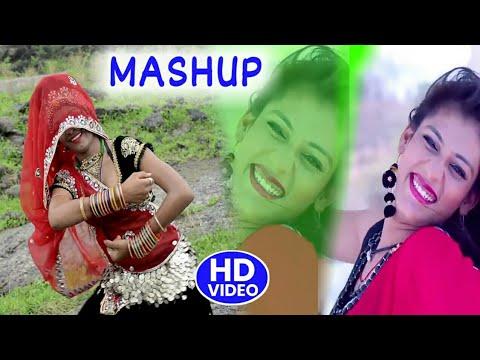 Xxx Mp4 प्रिया गुप्ता प्रतिभा रानी का पहला मारवाड़ी MASHUP जरूर जरूर देखें FULL HD VIDEO LATEST RAJASTHAN 3gp Sex