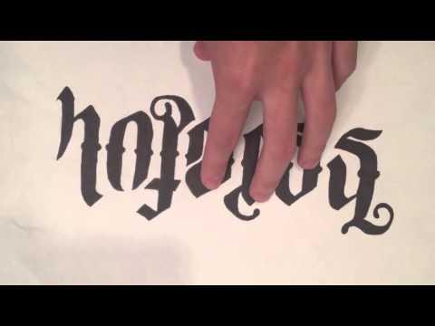Ambigram Font Illusion