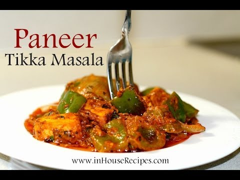 Paneer Tikka Masala Gravy Recipe - पनीर टिक्का मसाला सब्ज़ी