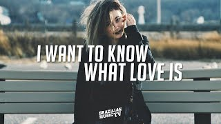 Foreigner - I Want To Know What Love Is (Dinka X-Mas Bootleg Remix)