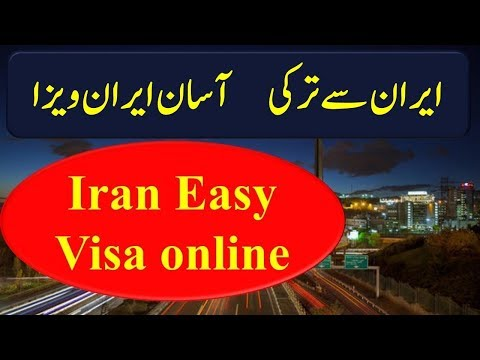 Iran Visa Apply Online Easy Process & Iran Visa Requirements Latest information.