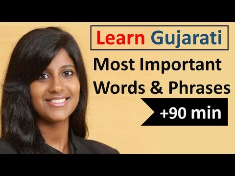 Learn Gujarati in 5 Days - Conversation for Beginners
