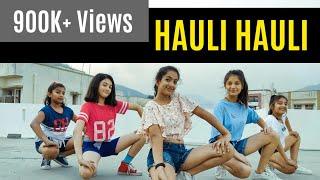 Hauli Hauli - De De Pyar De | Dance Cover | Neha Kakkar | Garry Sandhu | Sujata's Nrityalaya