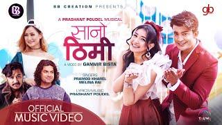 Sano Thimi | Pramod Kharel \u0026 Melina Rai | Aakash Shrestha \u0026 Aanchal Sharma | New Nepali Song 2021