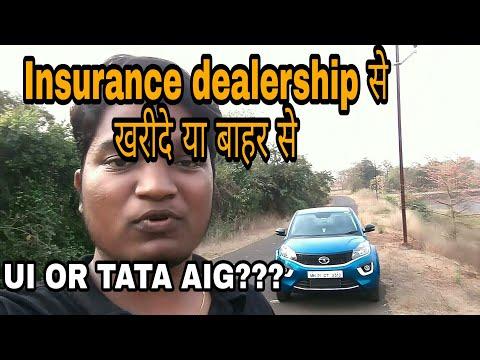 SHOULD WE GET INSURANCE FROM DEALER OR FROM OUTSIDE|Dealership secrets 1