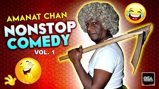 Amanat Chan Non Stop Comedy Vol. 1 2020 New Stage Drama Best Comedy Clip😂