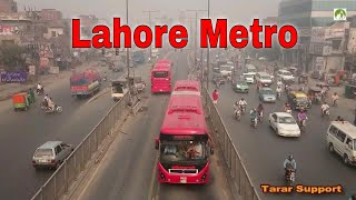 Lahore Metro Bus City Tour Was in 20 Rupees Traveling BRTS Pakistan