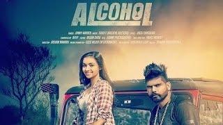 Full Video Song Munda Alcohol Warga Jimmy Wraich | New Latest Punjabi Songs 2017