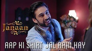 Aap Ki Shirt Jal Rahi Hay | Funny Scene | Janaan 2016