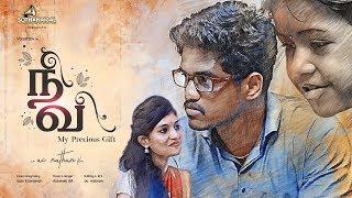 Nivi - Short film   Sothanaigal