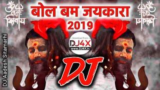 DJ NITIN JHANSI | Hard Vibration DJ Competition Song