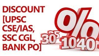 (Hindi) Discount [UPSC CSE/IAS, SSC CGL, Bank PO]