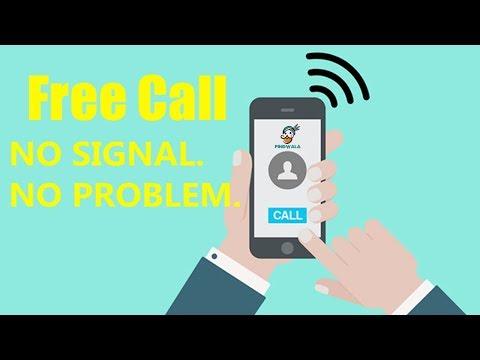 Free Call Via Wifi || No Internet ||
