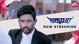 Mahalakshmi | 17th Sept 2018 | Gemini TV - PakVim net HD Vdieos Portal