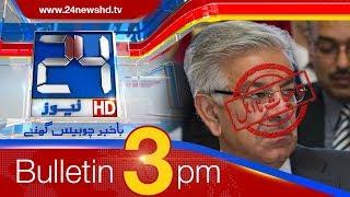 News Bulletin | 3:00 PM |  26 April 2018 | 24 News HD