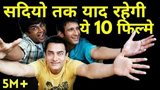 TOP 10 BOLLYWOOD MOVIES that INFLUENCED GENERATION | BEST MOVIES