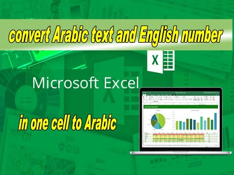 convert Arabic text and English number in one cell to Arabic