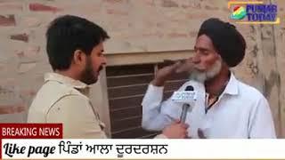 Mansa de Pind Moosa di video : Sarpanchi Election 2018 feat Sidhu Moose wala