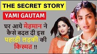 Yami Gautam Biogarphy | यामी गौतम | Biography in hindi | Bala movie | Movie Trailer