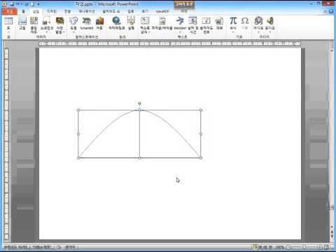 Easy Drawing of Sine Graph using PowerPoint