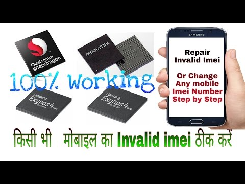 How to Repair Any Mobile Invalid  Imei 100% Working  - Fix - change Any Mobile Imei number [Hindi]