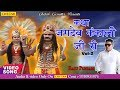 Jagdev Kankali Katha Part 2 {Best Rajasthani Katha} By Raju Punjabi Superhit Full Katha Video