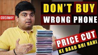"Don't Buy These Smartphones in 2020 ""PRICE CUT"" Ke Baad Bhi Nahi   GIVEAWAY"