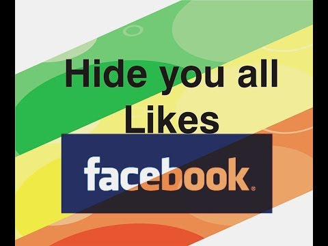 How to Hide your all Likes on Facebook |  Make your Facebook Likes Private