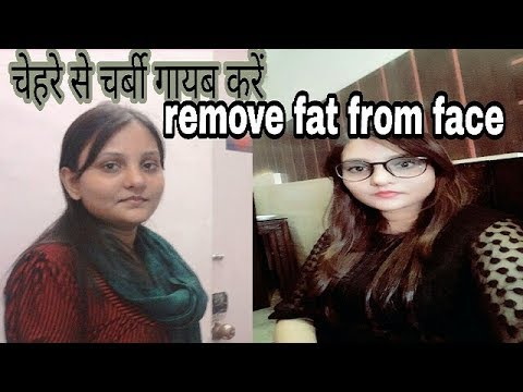 how to remove fat from face in hindi using balloon/10 tips for weight loss