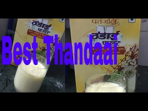 BEST Instant Thandaai Recipe ft. Patanjali Thandai/ Look Gorgeous Cooking