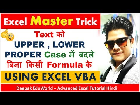 How To Change Case of Text in Excel Without Formulas || Convert Text In UPPER, LOWER & PROPER Case