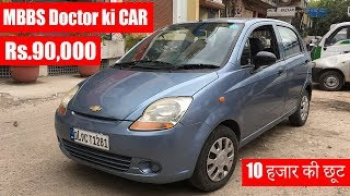 मात्र Rs.90,000 में लीजिये ये शानदार कार, Cheap price second hand car in Delhi, Used Car for sale