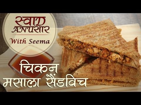 Chicken Masala Sandwich - Quick and Easy Snack/Breakfast Recipe - Swaad Anusaar With Seema