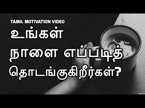 Are you driving your day? | Tamil Motivation Self development video | Epic life