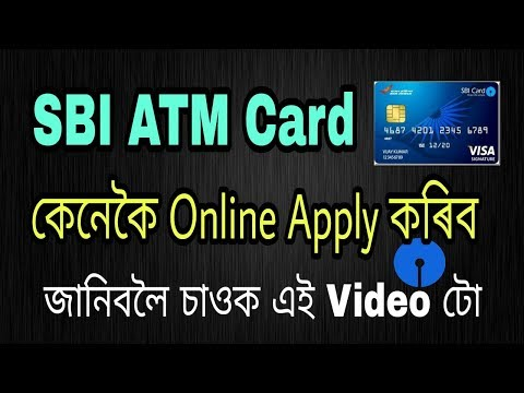 How To Apply SBI New ATM Cards - ATM Card Apply Process