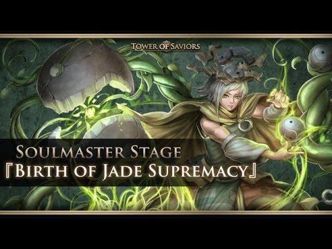 27 diamonds YOLO SoulMaster Stage - Birth Of Jade Supremacy