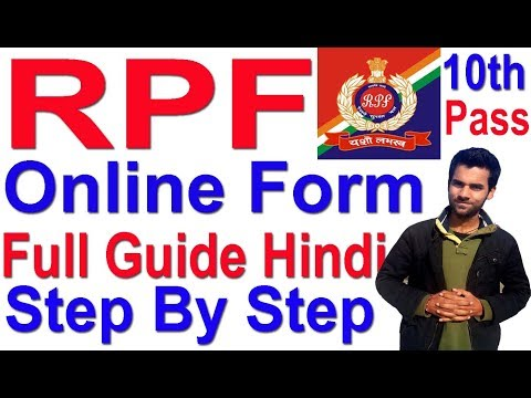 How to Apply Online RPF 2018 , How to Fill Online Application form Railway Protection Force Hindi