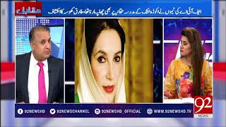 Muqabil - 23 October 2017 - 92NewsHDPlus